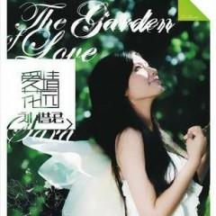 爱情花园/ Vườn Hoa Tình Yêu