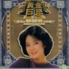 黄金巨星/ Ngôi Sao Lớn Hoàng Kim (CD1)