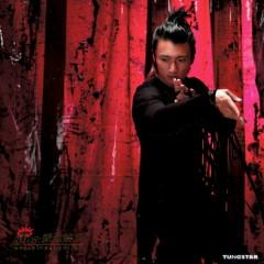 黄、锋/ Hoàng, Phong (CD1) - Tạ Đình Phong