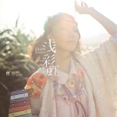 浅彩虹/ Cầu Vồng Nhạt