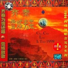 雪域光芒/ Live In Tibet (CD2) - Tề Tần