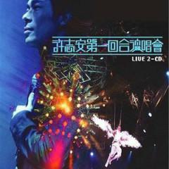 第一回合演唱会/ Đêm Nhạc Hồi  Thứ Nhất (CD3)