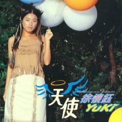 天使/ Thiên Sứ (CD1) - Từ Hoài Ngọc