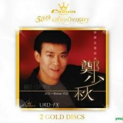 金禧经典/ Kinh Điển Kim Hy (CD2) - Trịnh Thiếu Thu