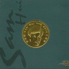 24K Gold金藏集/ Tuyển Tập Vàng 24K (CD5)