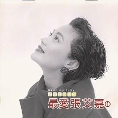 最爱张艾嘉.最完整精选全记录/ Kỉ Lục Toàn Tập Hoàn Chỉnh Nhất (CD1)