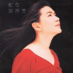 红色张清芳/ Trương Thanh Linh Màu Đỏ - Trương Thanh Phương