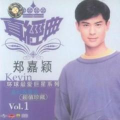 环球最爱巨星系列/ Series Ngôi Sao Yêu Thích Toàn Cầu (CD2) - Trịnh Gia Dĩnh