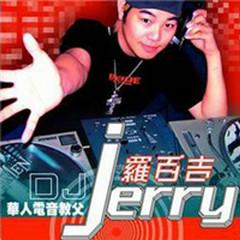 DJ Jerry Best Hits(新歌+精选)(Nhạc Mới + Tuyển Chọn) - La Bách Cát