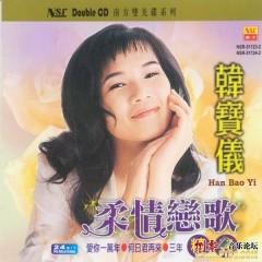 柔情恋曲经典/ Kinh Điển Nhạc Trữ Tình (CD1)