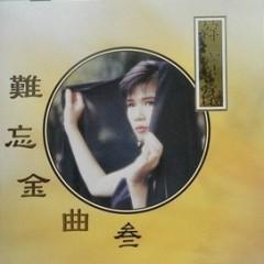 难忘金曲3/ Nhạc Vàng Khó Quên 3