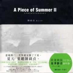 夏季练习曲世界巡迴现场录音/ Chuyến Lưu Diễn Thế Giới Mùa Hè (CD2)
