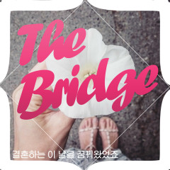 I Dreamed Of Marrying This Day (Single) - The Bridge