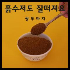 Heulgsujeodo Jaltteojyeoyo (흙수저도 잘떠져요)