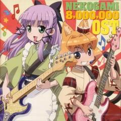 Nekogami Yaoyorozu Original Soundtrack
