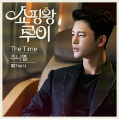 Shopping King Louis OST Part.3