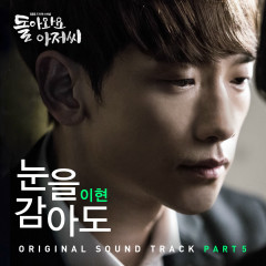 Come Back Mister OST Part.5 - Lee Hyun