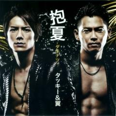 抱夏 (Dakinatsu)  - Tackey & Tsubasa