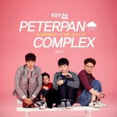 Plus Nine Boys OST Part 5 -                                  Peterpan Complex