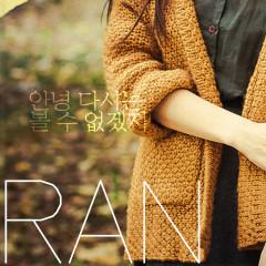 Good Bye (Single)