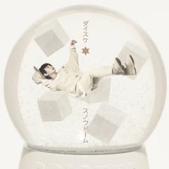 Snowdome / Xmas Chicken Feat.Kondo Akihisa