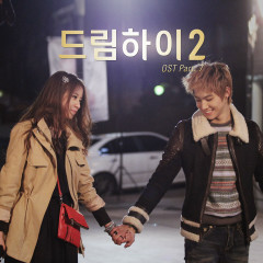 Dream High 2 OST Part.7