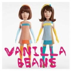 Necco ~ Watashi No Mono - Vanilla Beans