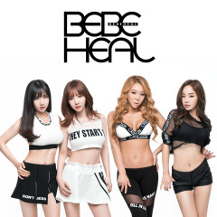 Coke Bottle (Single) - Bebeheal