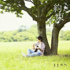 Meiji Toukyourenka ~Hanakyou no Gensoukyoku~ (Movie) Theme Song: Yakusoku