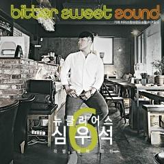 Cafe Beer Sweet Sound June Infiltrate (Single)