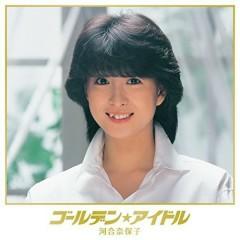 Golden Idol Naoko Kawai (CD1) - Naoko Kawai