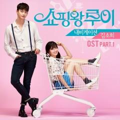 Shopping King Louis OST Part.1 - Kim Soo Hee