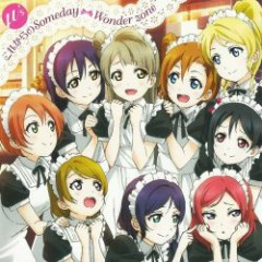 Kore kara no Someday / Wonder zone - μ's