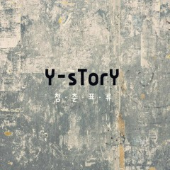 Cheongchunporyu (청춘포류) - Y-Story