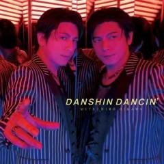 Danshin Dancin'