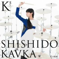 K no Ruijo - Shishido Kavka