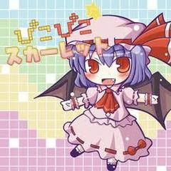 ぴこぴこ☆スカーレット (Pikopiko ☆ Scarlet)