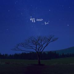 Starry Night (Single)