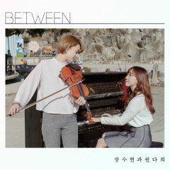 Between (Mini Album)