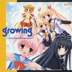 growing -ALcot Vocal Arrange Album-