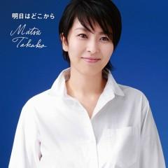 Ashita wa Doko Kara - Matsu Takako