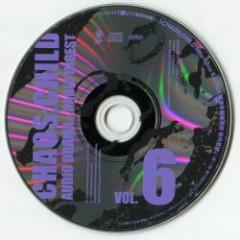 CHAOS;CHILD AUDIO DRAMA & RADIO DIGEST VOL.6