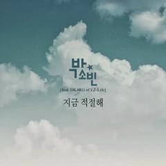 Jigeum Jeokjeolhae (지금 적절해) - Park Sovin