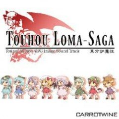 TOUHOU Loma-Saga - CARROTWINE.