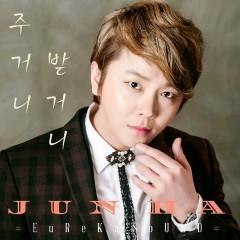 You're In Town (Single) - Jun Ha
