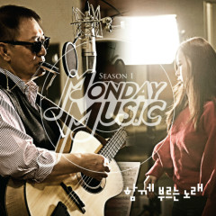 Monday Music Season 1  - Lee Jung Sun,Cha Ji Eun
