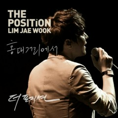 At Hongdae Street - Lim Jae Wook (The Position)