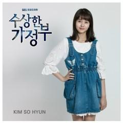 Suspicious Housekeeper OST Part.3 - Kim So Hyun