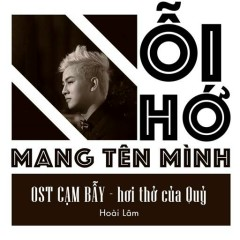 Nỗi Nhớ Mang Tên Mình (OST Cạm Bẫy - Hơi Thở Của Quỷ) (Single)