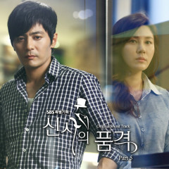 A Gentleman's Dignity OST Part.5 - Lee Jong Hyun